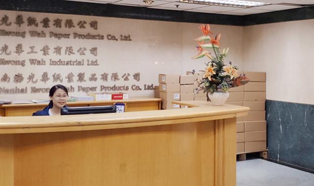 香港光華辦公室